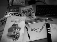 ある日の机の上