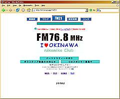 FM21~浦添コミュニティFMステーション