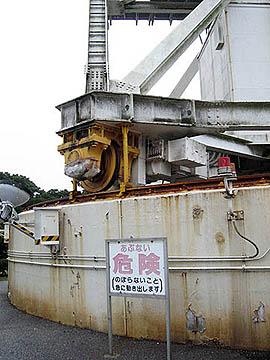 沖縄宇宙通信所6